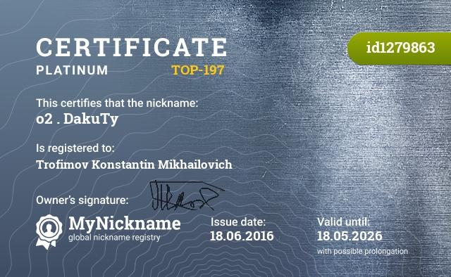 Certificate for nickname o2 . DakuTy is registered to: Трофимов Константин Михайлович