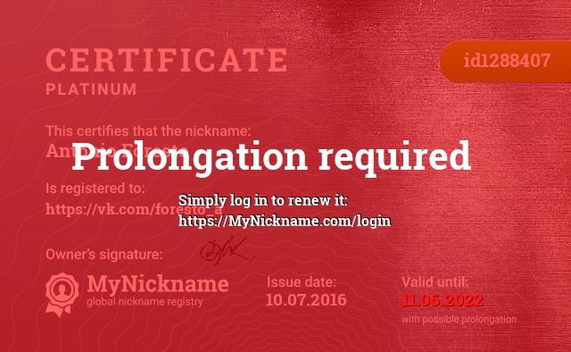 Certificate for nickname Antonio Foresto is registered to: https://vk.com/foresto_a