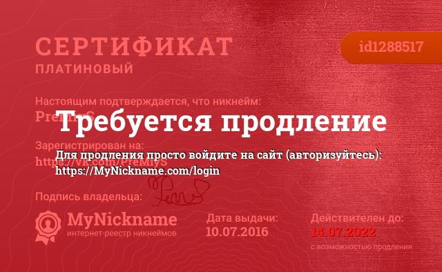 Сертификат на никнейм PreMiyS, зарегистрирован на https://vk.com/PreMiyS