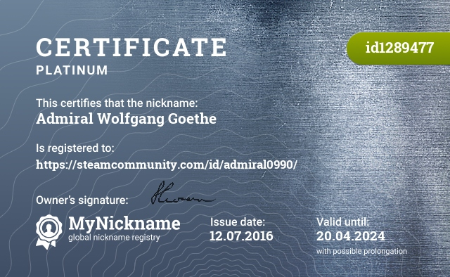 Certificate for nickname Admiral Wolfgang Goethe is registered to: https://steamcommunity.com/id/admiral0990/