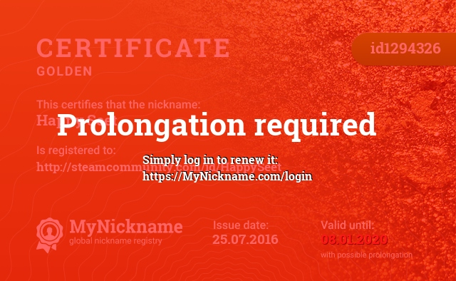 Certificate for nickname Happy Seet is registered to: http://steamcommunity.com/id/HappySeet