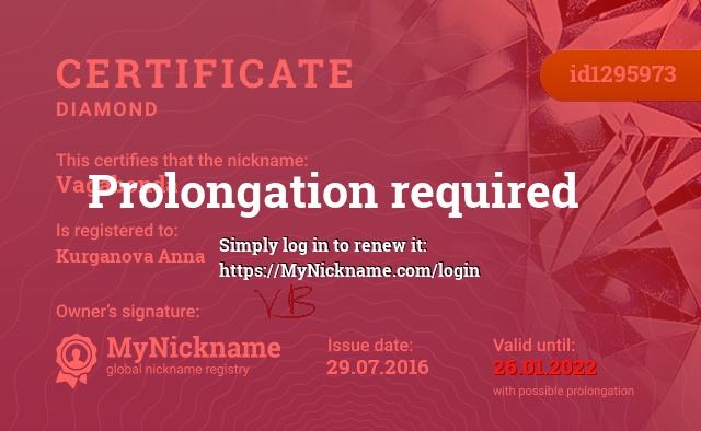 Сертификат на никнейм Vagabonda, зарегистрирован на Kurganova Anna