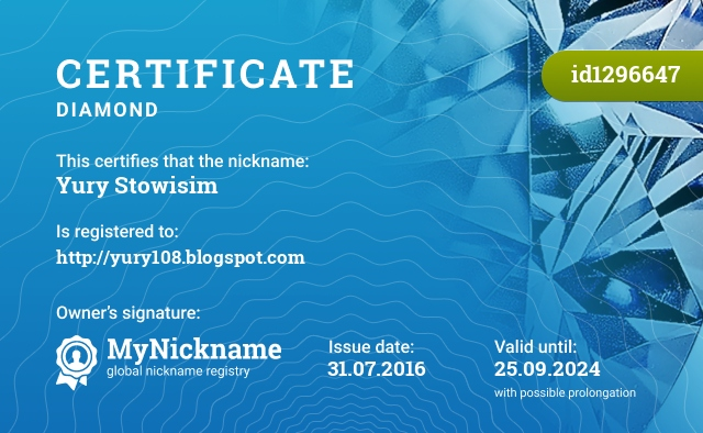 Certificate for nickname Yury Stowisim is registered to: http://yury108.blogspot.com