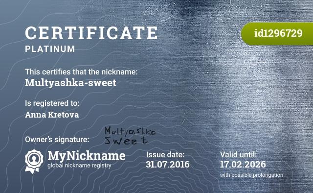 Certificate for nickname Multyashka-sweet, is registered to: Anna Kretova