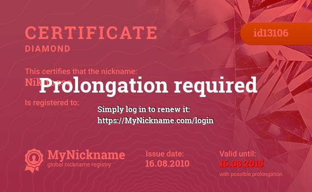 Certificate for nickname Nikitosso is registered to: