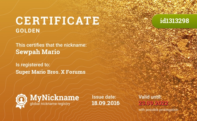 Сертификат на никнейм Sewpah Mario, зарегистрирован на Super Mario Bros. X Forums