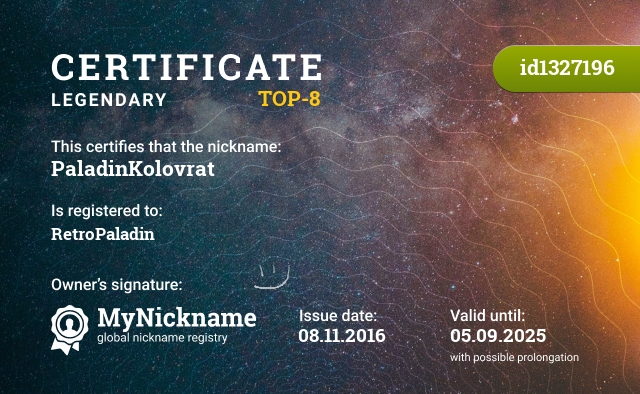 Certificate for nickname PaladinKolovrat is registered to: RetroPaladin