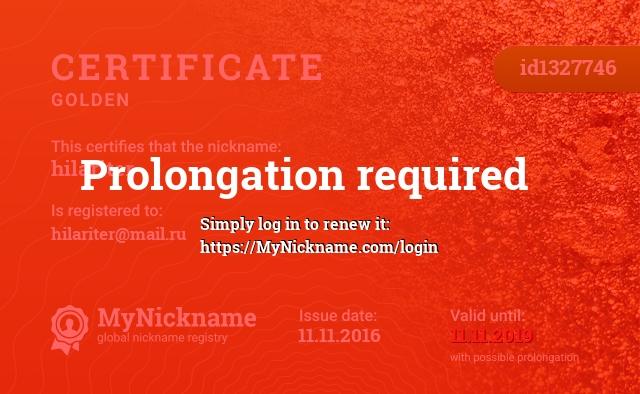 Certificate for nickname hilariter is registered to: hilariter@mail.ru