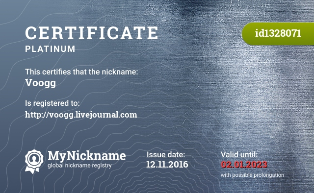 Certificate for nickname Voogg is registered to: http://voogg.livejournal.com