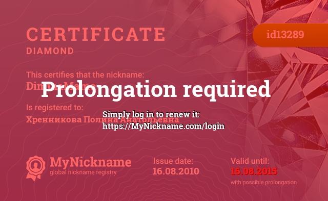 Certificate for nickname DiminaMama is registered to: Хренникова Полина Анатольевна