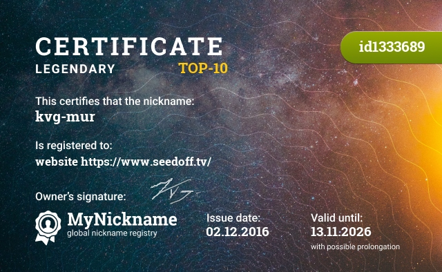 Certificate for nickname kvg-mur is registered to: сайте  https://www.seedoff.tv/