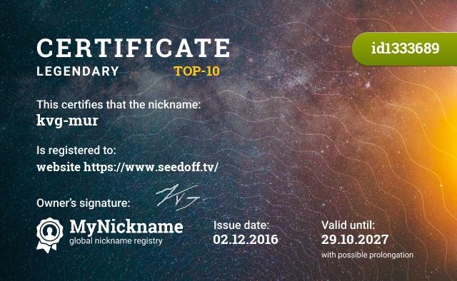 Certificate for nickname kvg-mur is registered to: website https://www.seedoff.tv/
