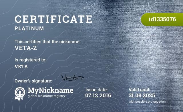 Certificate for nickname VETA-Z is registered to: VETA