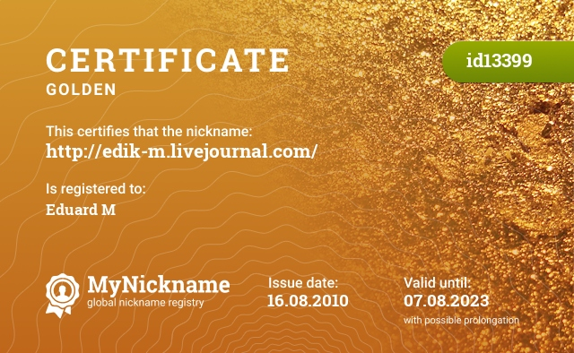 Certificate for nickname http://edik-m.livejournal.com/ is registered to: Eduard M