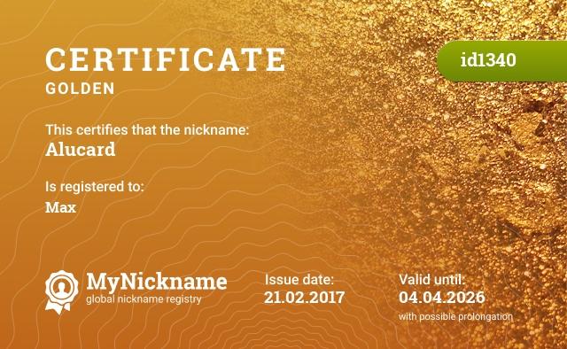 Certificate for nickname Alucard is registered to: Макса