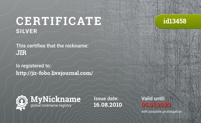 Certificate for nickname JIR is registered to: http://jir-fobo.livejournal.com/