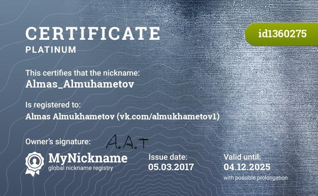Certificate for nickname Almas_Almuhametov is registered to: Алмас Альмухаметов (vk.com/almukhametov1)