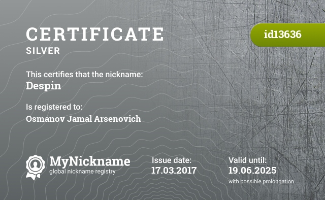Certificate for nickname Despin is registered to: Снегирёв Михаил Николаевич