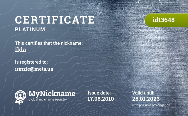 Certificate for nickname ilda is registered to: irinzle@meta.ua