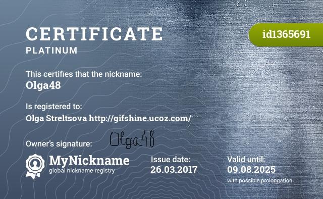 Certificate for nickname Olga48 is registered to: Ольга Стрельцова http://gifshine.ucoz.com/