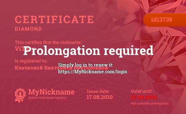 Certificate for nickname ViTory is registered to: Клачковой Викторией Викторовной