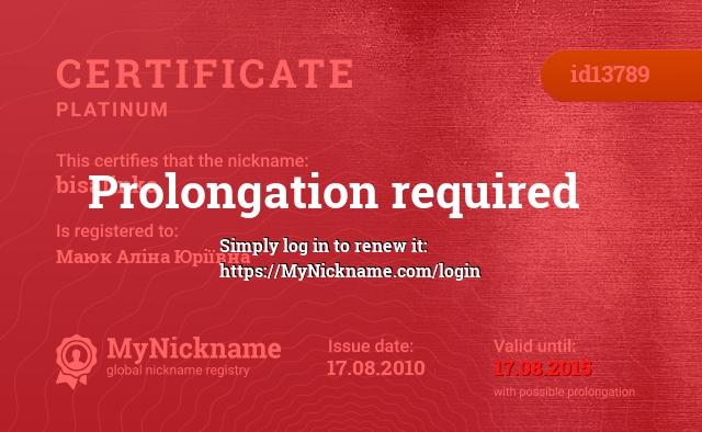 Certificate for nickname bisalinka is registered to: Маюк Аліна Юріївна