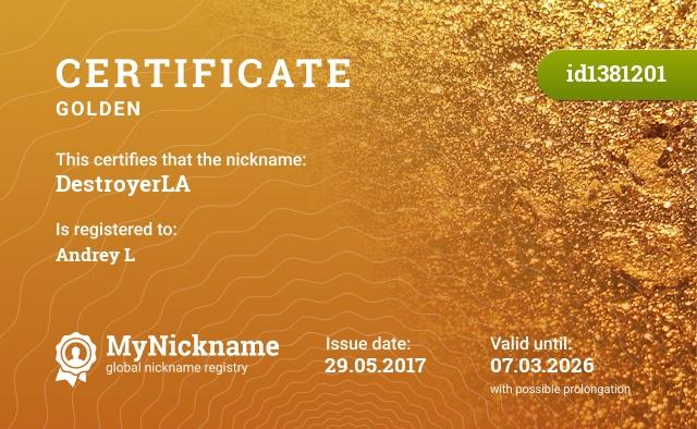Сертификат на никнейм DestroyerLA, зарегистрирован на Andrey L