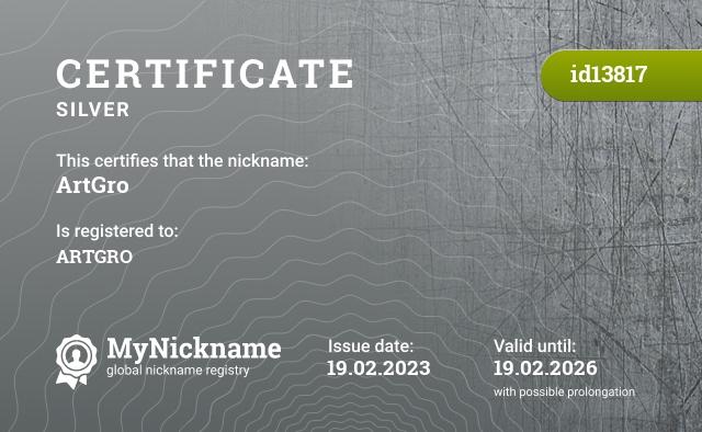 Certificate for nickname ArtGro is registered to: Корызно Ольга Александровна