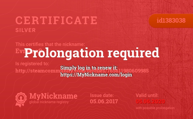 Certificate for nickname EvminsS is registered to: http://steamcommunity.com/profiles/765611980609985