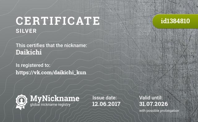 Certificate for nickname Daikichi is registered to: https://vk.com/daikichi_kun