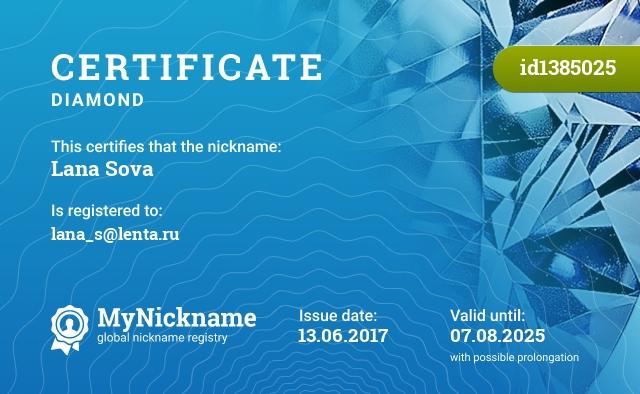 Certificate for nickname Lana Sova is registered to: lana_s@lenta.ru