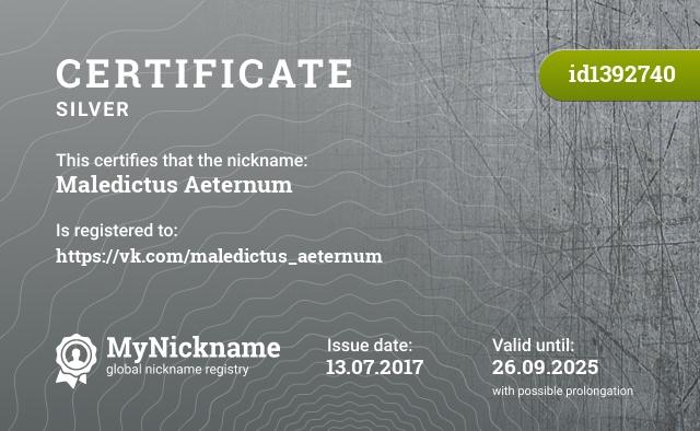 Certificate for nickname Maledictus Aeternum is registered to: https://vk.com/maledictus_aeternum