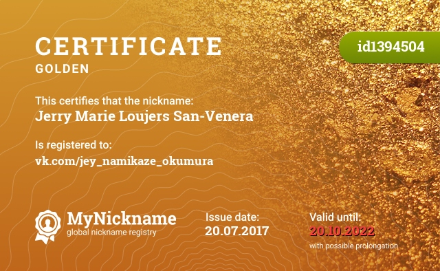 Certificate for nickname Jerry Marie Loujers San-Venera is registered to: vk.com/jey_namikaze_okumura