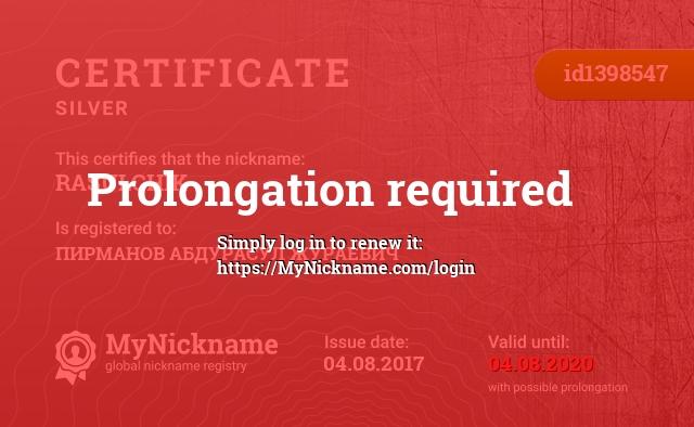 Certificate for nickname RASULCHIK is registered to: ПИРМАНОВ АБДУРАСУЛ ЖУРАЕВИЧ