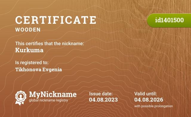 Certificate for nickname Kurkuma is registered to: Тихонова Евгения