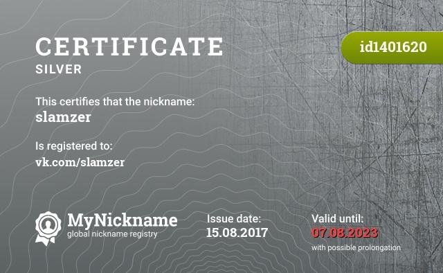 Certificate for nickname slamzer is registered to: vk.com/slamzer