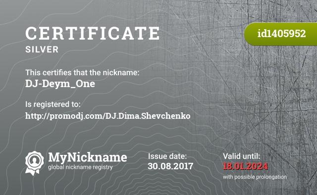 Certificate for nickname DJ-Deym_One is registered to: http://promodj.com/DJ.Dima.Shevchenko