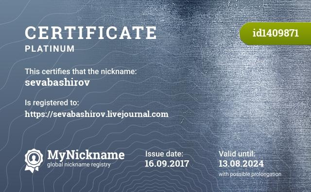 Certificate for nickname sevabashirov is registered to: https://sevabashirov.livejournal.com