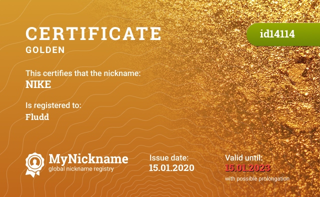 Certificate for nickname NIKE is registered to: Fludd