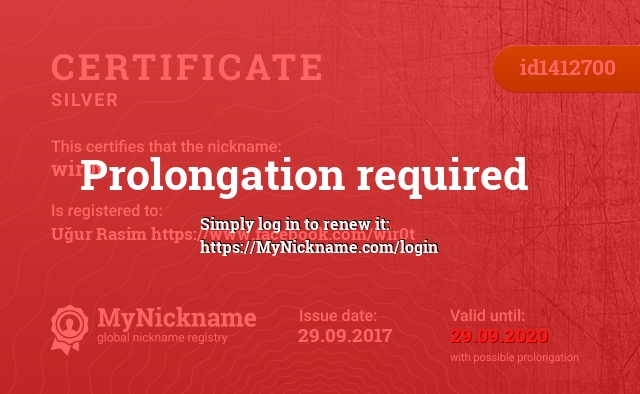 Certificate for nickname wir0t is registered to: Uğur Rasim https://www.facebook.com/wir0t