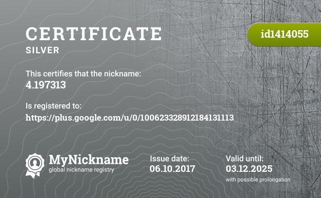 Certificate for nickname 4.197313 is registered to: https://plus.google.com/u/0/100623328912184131113