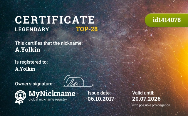 Certificate for nickname A.Yolkin is registered to: https://vk.com/id601402584