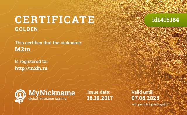 Certificate for nickname M2in is registered to: http://m2in.ru
