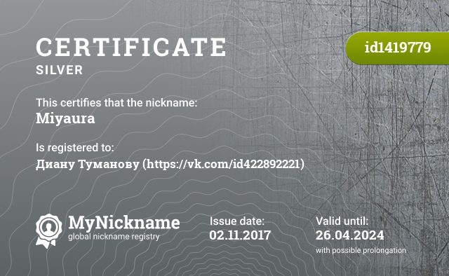 Certificate for nickname Miyaura is registered to: vk.com/hydra_zoom