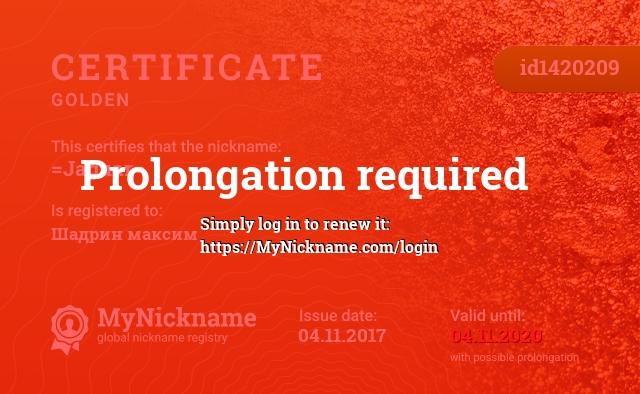 Certificate for nickname =Jaguar= is registered to: Шадрин максим