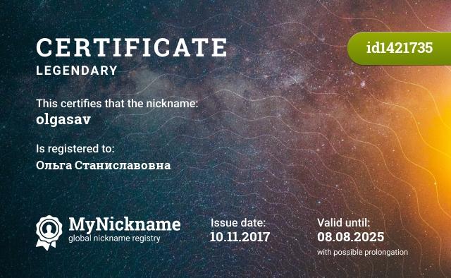 Certificate for nickname olgasav is registered to: Ольга Станиславовна