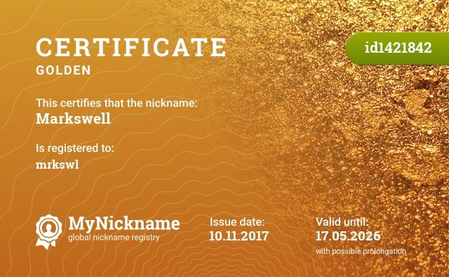Certificate for nickname Markswell is registered to: Serhii / Sergeyإلى الأبد