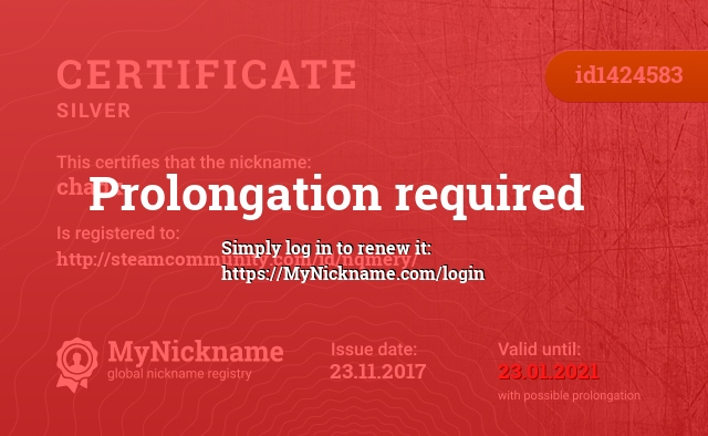 Certificate for nickname chadx is registered to: http://steamcommunity.com/id/nqmery/