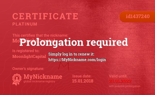 Сертификат на никнейм MoonlightCapital, зарегистрирован на MoonlightCapital