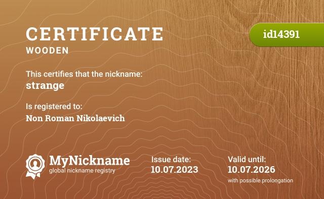 Certificate for nickname strange is registered to: https://steamcommunity.com/id/strangedario/